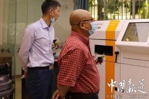 校企携手育人才 产教融合促发展——国际3D打印先进制造示范中心举行揭牌仪式